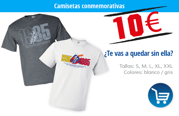 Camisetas conmemorativas - 15 euros
